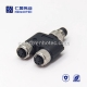 M8 Adapter Waterproof M8 Splitter 4pin Male to Dual Female Y Type M8 to M8